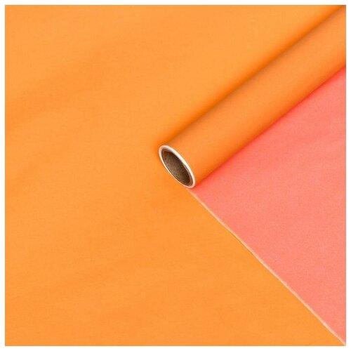 Бумага упаковочная тишью двухстороняя, персиковая-нежно-розовая, 0,6 х 10 м 6937159