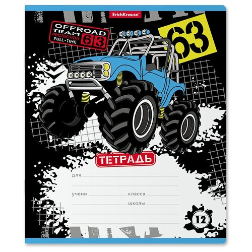 Купить ErichKrause Тетрадь Track Car А5+ 170х203 мм 12 лна скрепке 60 г/кв.м линейка 48817 19 шт., Тетради