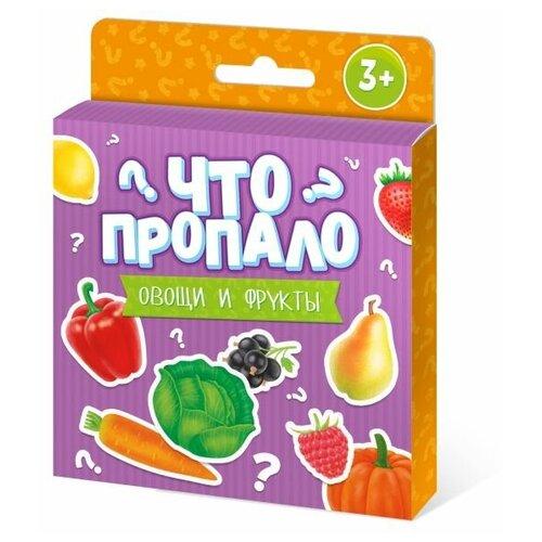Развивающие карточки Что пропало. Овощи и фрукты, 24 карточки, 105x105 мм развивающие карточки фрукты овощи ягоды и грибы