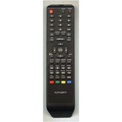 Пульт Huayu для телевизора DIGITAL DLE-2715