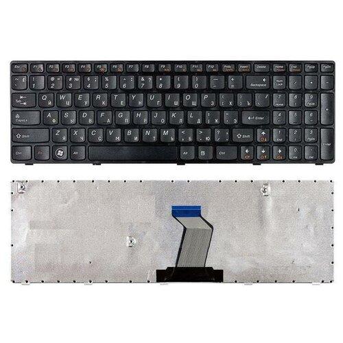 Клавиатура для ноутбука Lenovo IdeaPad B570 B580 V570 Z570 Z575 B590 черная с черной рамкой spanish laptop keyboard for lenovo b570 b590 z565 z560 z570 z575 v570a v570g b575 sp keyboard v570