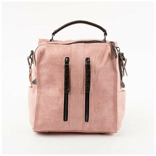 Сумка-рюкзак Avsen 17015-0527-2 розовая