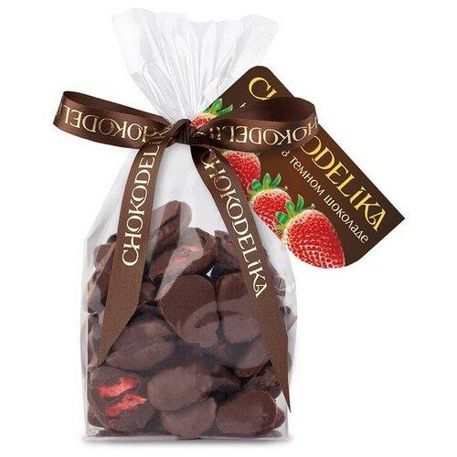 Конфеты клубника в темном шоколаде 60 г