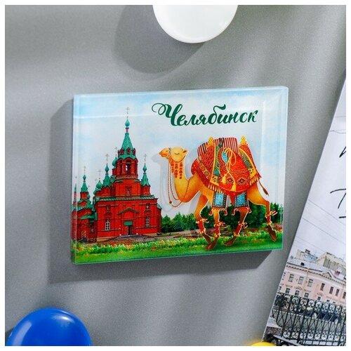 Акриловый магнит «Челябинск» (Храм Святой Троицы), 7,5 х 5,5 см 4072236