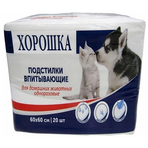 Фото - Пеленки для кошек и собак хорошка с суперабсорбентом и липким фиксирующим слоем 60х60см 20шт пеленки для кошек и собак хорошка с суперабсорбентом и липким фиксирующим слоем 60х90см 20шт