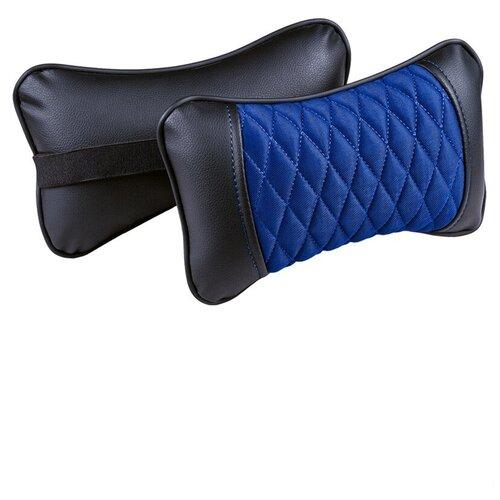 Комплект автомобильных подушек под шею (element 41185, 2 штуки)