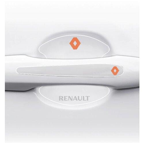 Наклейки автомобильные Renault / Силиконовые наклейки на ручки машины / Под ручки машины / Декоративные наклейки на машину
