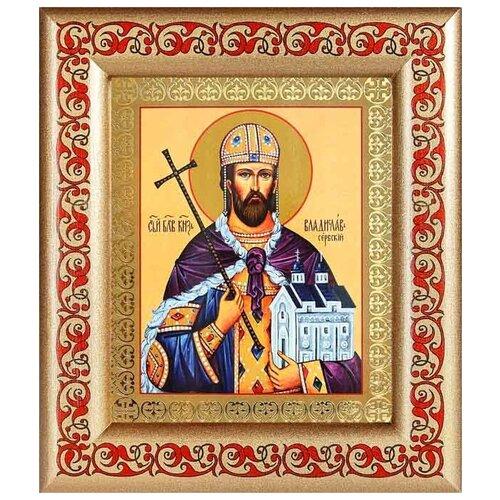 Благоверный князь Владислав Сербский, рамка с узором 14,5*16,5 см
