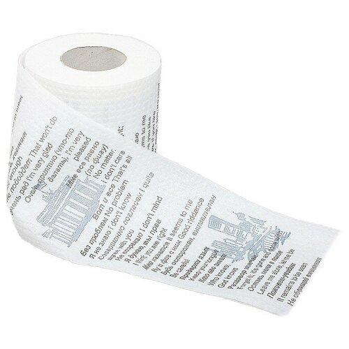 Русма Туалетная бумага