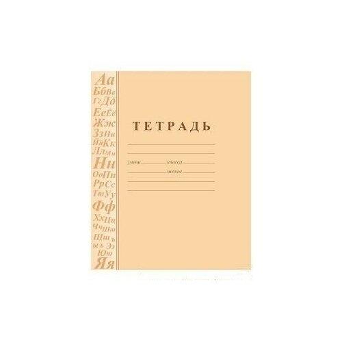Тетрадь по русскому языку, А5, 12 листов, линия