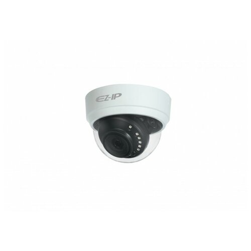 Уличная HDCVI Видеокамера 4 МП с ИК подсветкой EZ-IP EZ-HAC-D1A41P-0280B