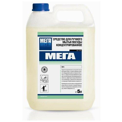 мега Профхим д/посуды д/ручного мытья мега/мега,5л