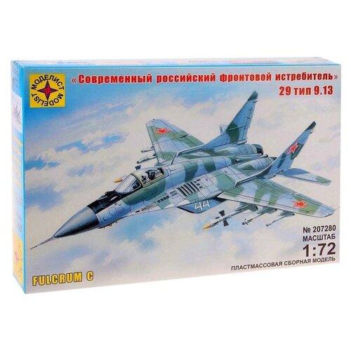 Моделист Сборная модель «Современный российский фронтовой истребитель»