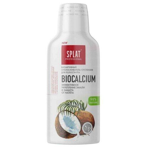 Ополаскиватель для полости рта SPLAT Biocalcium 275 мл 109.14004.0101 2 шт. недорого