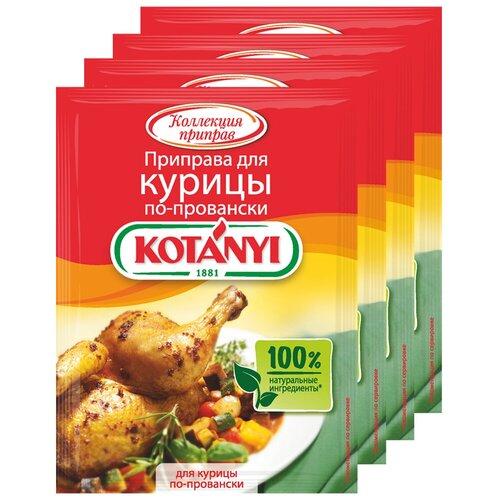 Приправа для курицы по-провански KOTANYI, пакет 25г (x4) приправа для чесночного соуса kotanyi пакет 13г x4