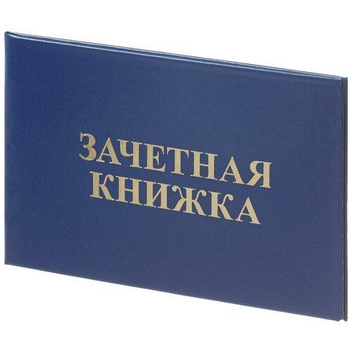 Бланк документа