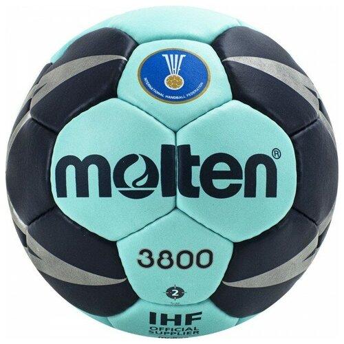 Мяч гандбольный MOLTEN 3800 арт.H2X3800-CN р.2