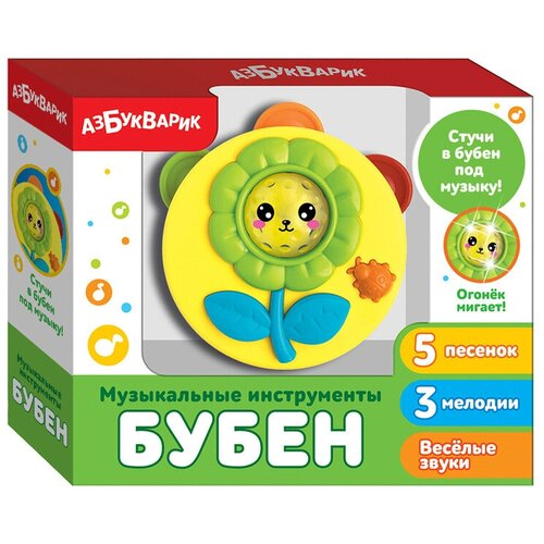 Купить Музыкальная игрушка Бубен , желтый, Азбукварик, Детские музыкальные инструменты