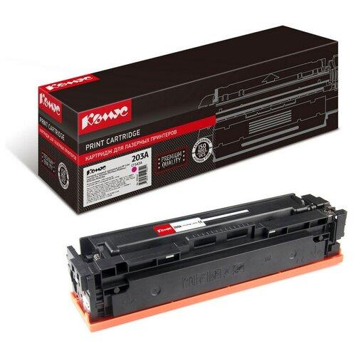 Фото - Картридж лазерный Комус 203A CF543A пур. для HP CLJ Pro M254/280 картридж colortek hp cf543a 203a magenta