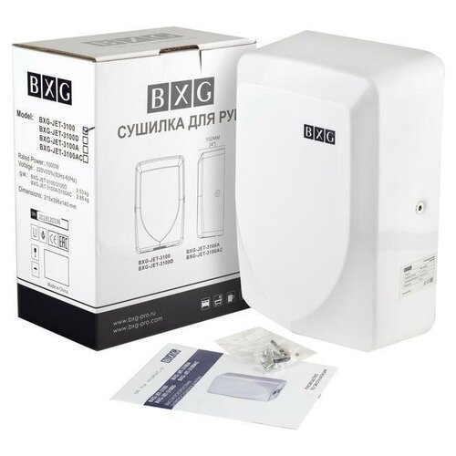 Сушилка для рук электрическая BXG-JET-3100, сенсорная, 1000Вт, пластик, белый