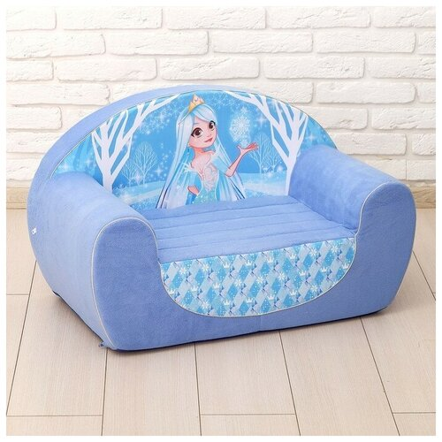 Мягкая игрушка «Диван Снежная принцесса»