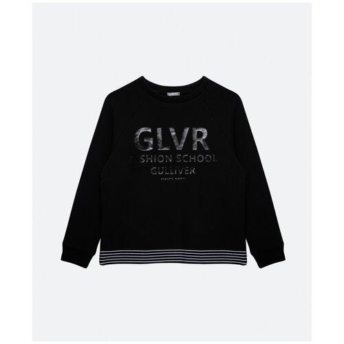 Свитшот Gulliver размер 140, черный недорого