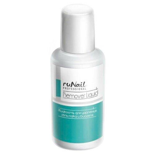 RUNAIL RuNail, жидкость для удаления гель-лака и биогеля, 200 мл runail professional жидкость для снятия мультилака и гель лака 2384 200 мл