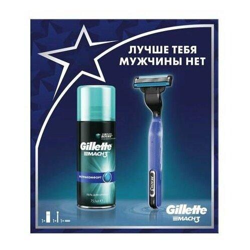 Купить GILLETTE Подарочный набор GILLETTE бритва Mach3 Start + пена для бритья Series EXTRA COMFORT 1 шт