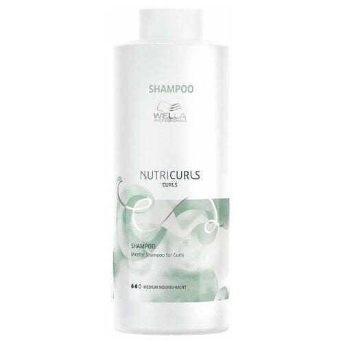 Фото - Wella Professionals / Мицеллярный шампунь для кудрявых волос NUTRICURLS MICELLAR SHAMPOO FOR CURLS, 1000мл wella nutricurls micellar shampoo for curls мицеллярный шампунь для кудрявых волос 1000 мл