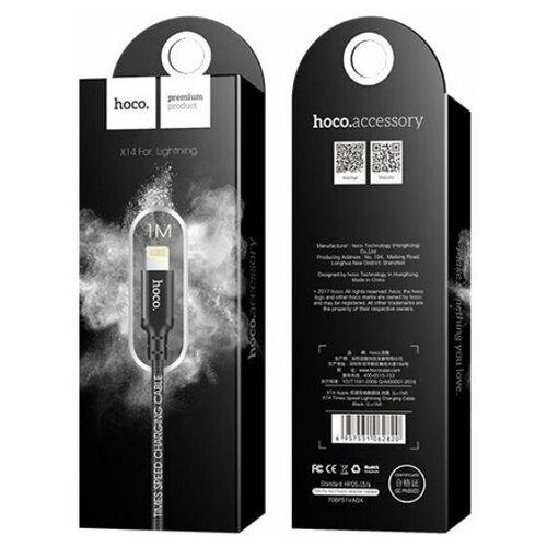 HOCO Кабель Hoco X14 For lightning Black (100см)