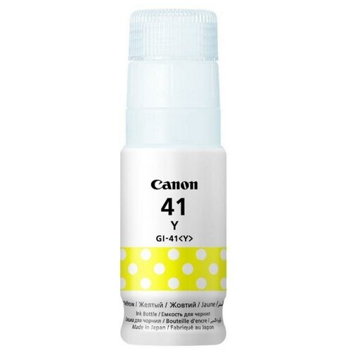 Фото - Картридж струйный Canon GI-41Y 4545C001 желтый 70мл для Canon Pixma G3460 машинка для стрижки andis t outliner gi серый