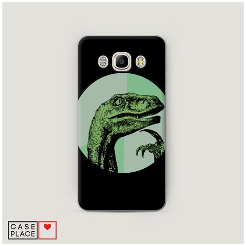 Чехол Пластиковый Samsung Galaxy J5 2016 Мем задумчивый динозавр