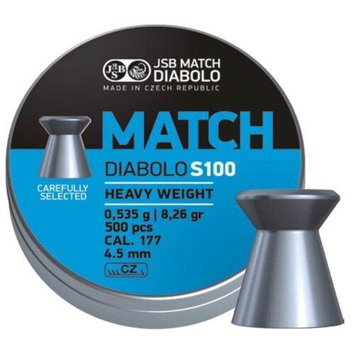 Пули JSB Blue Match Diabolo S 100 Heavy Weigh 4,5 мм, 0,535 грамм, 500 штук