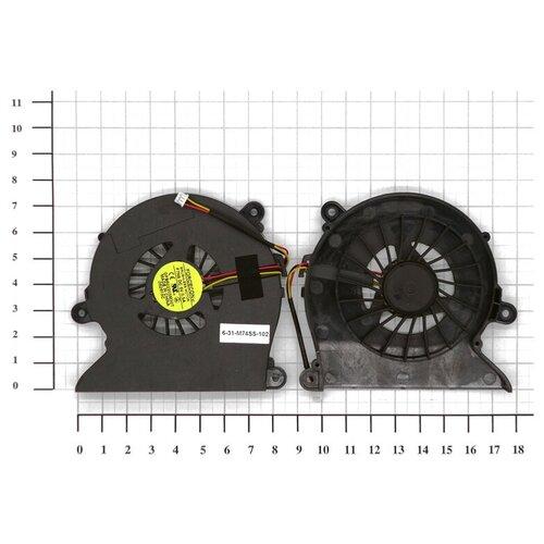 Вентилятор (кулер) для ноутбука DNS 0119121