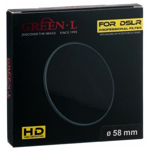 Фото - Светофильтр Green-L поляризационный (HD Slim CPL) - 58mm светофильтр green l поляризационный cpl 82mm