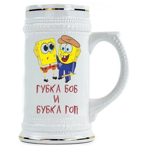 Пивная кружка Губка Боб и Бубка Гоп