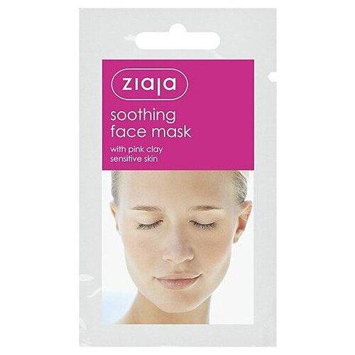 Купить ZIAJA Маска для лица успокаивающая из розовой глины, 7мл