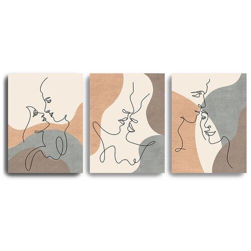 Картины на холсте с подрамником LOFTime 3 шт поцелуй 30Х40 К-149-3040