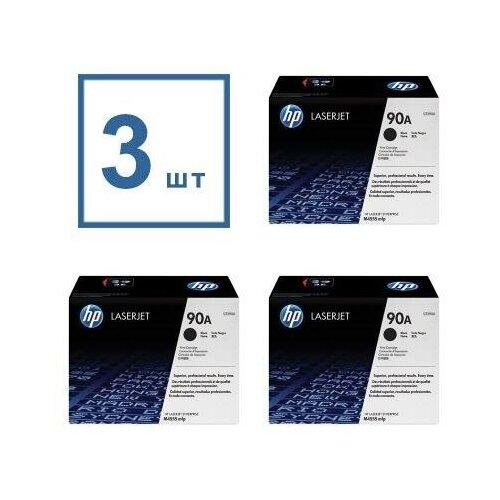 Фото - HP CE390A-3PK Картриджи комплектом 90A черный 3 упаковки [выгода 3%] Black 30К для LaserJet 600 M601dn M601, M601n, M602dn M602, M602n, M602x, M603dn M603, M603n, M603xh, M4555, M4555f, M4555fskm, M4555h картридж hp ce390a 90a для lj m4555mfp m601 m602 m603 10000стр
