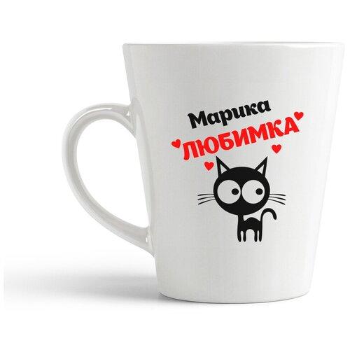 Кружка-латте CoolPodarok Марика любимка