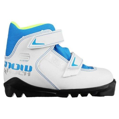 Trek Ботинки лыжные TREK Snowrock SNS ИК, цвет белый, лого синий, размер 33