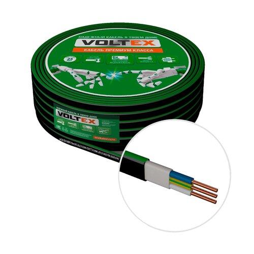 Силовой кабель ВВГ-Пнг(А) 2х2.5 чер (50) ЗП Voltex
