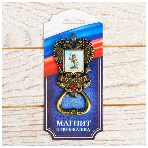 Магнит-открывашка «Герб» (Красноярск) латунь, 5 х 9,7 см 4075295