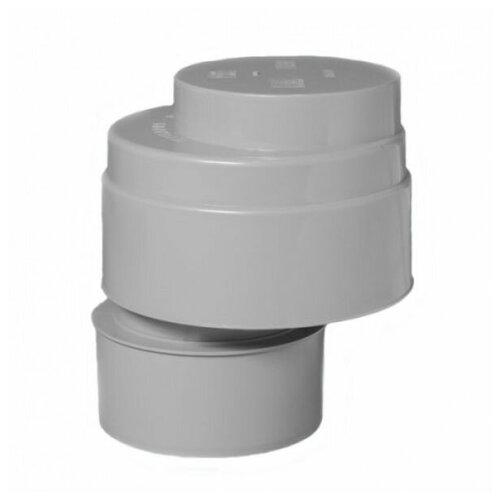 Вакуумный клапан для канализации McAlpine 110 мм со смещением (MRAA1PS)