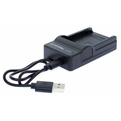 Зарядное устройство Relato CH-P1640U/FW для Sony NP-FW50 зарядное устройство relato ch p1640u fw для sony np fw50