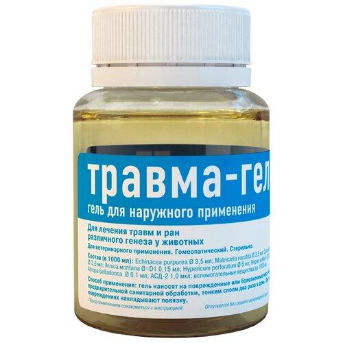 Травма-гель гомеопатический препарат для лечения травм и ран различного генеза