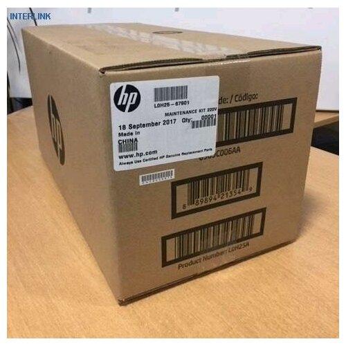 HP L0H25A Сервисный набор Maintenance Kit (печка и ролики), 150К для LJ M607n, M607dn, M608n, M608dn, M608x, M609dn, M609x