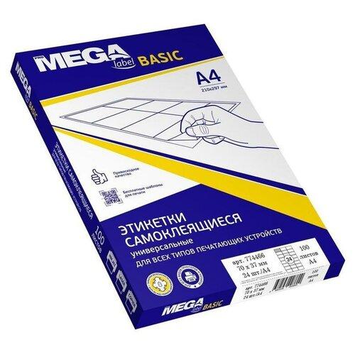 Фото - Этикетки самоклеящиеся ProMEGA Label эконом (70x37мм, белые, 24шт. на листе А4, 100 листов) этикетки самоклеящиеся promega label 64 6х33 8 мм 24 шт на листе а4 25л
