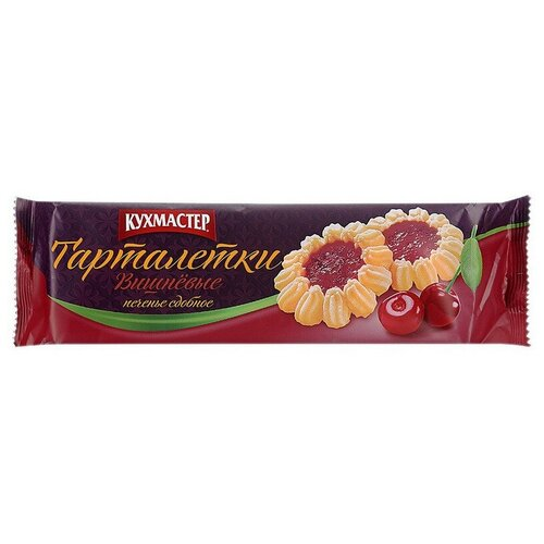 Фото - Печенье сдобное Кухмастер Тарталетки вишневые 240г 3 шт. кухмастер печенье сахарное шоколадное 170г кухмастер