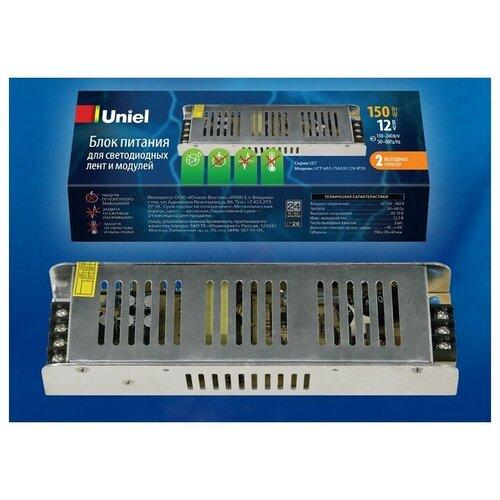Управление освещением и автоматикой Uniel UET-VAS-120A20 12V IP20, цена за 1 шт